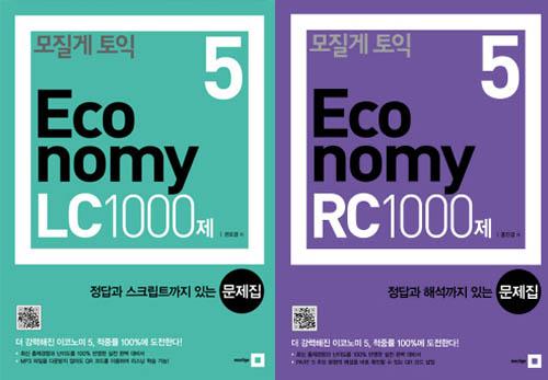 economy-5-58
